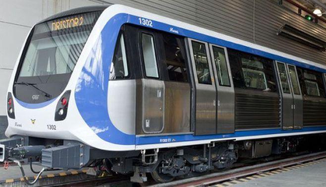 metrou nou 3