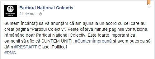 pnc_anunt