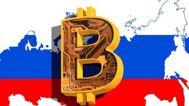 ministerul finanțelor bitcoin)